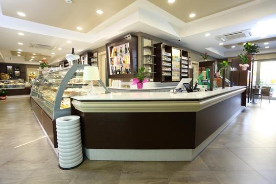 Bar Frisenda - Capo D'Orlando
